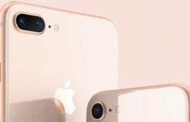 iPhone・iPadを売る際はSIMロック解除しないと損です!福岡市でiPhone・iPadを売るなら福岡iPhone買取ドットコムにお任せください!